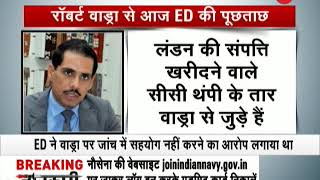 Morning Breaking: ED to question Robert Vadra on Money laundering scam - ZEENEWS