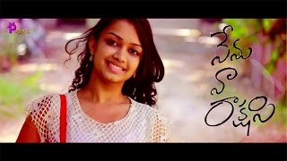 Nenu Naa Rakshasi | Best Romantic Telugu Short Film | Genre: Romance | Directed by Anvesh Purple - YOUTUBE