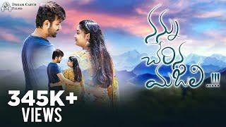 Nannu Cherina Majili - New Telugu Short Film 2019 - YOUTUBE