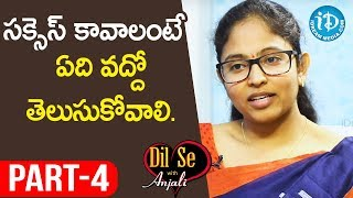 La Excellence IAS Academy Faculty D Malleswari Reddy Interview Part #4 || Dil Se With Anjali - IDREAMMOVIES