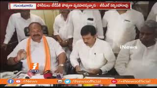 TDP Govt Using Police To Control Opposition in AP | GVL Narasimha Rao | iNews - INEWS