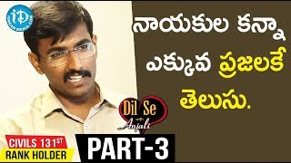 Civil's 131 Rank Holder Sripal Reddy Exclusive Interview Part #3 || Dil Se With Anjali - IDREAMMOVIES