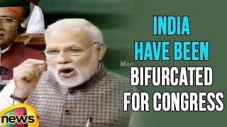 States In India Have Been Bifurcated For Congress Privileges, Says Modi | Mango News - MANGONEWS