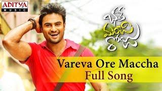 Vareva Ore Maccha Full Song II Bhale Manchi Roju Songs II Sudheer Babu, Wamiqa Gabbi - ADITYAMUSIC