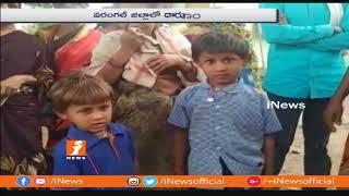 భార్యను సజీవదహనం చేసిన భర్త In Warangal Rural   iNews - INEWS