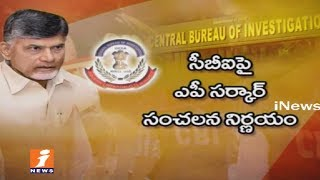 AP Govt Blocks CBI Entry Into State | Mixed Response From Opposition and National Parties | iNews - INEWS