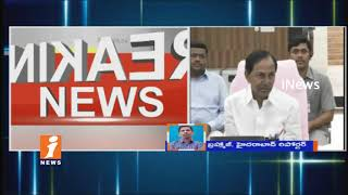 TRS Govt Cancels Electricity ST Pending Bills  And Cases In Telangana   iNews - INEWS