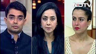 रणनीति: 'संसद देखे दाग' - NDTVINDIA