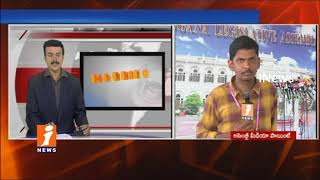 Telangana Assembly Today Updates | BJP adjourned motion On DWAKRA Group Loan Waiver | iNews - INEWS