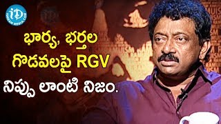 How to Solve Conflicts Between Men & Women - RGV | RGV About Women | Ramuism 2nd Dose |iDream Movies - IDREAMMOVIES