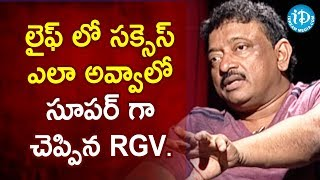 RGV's Definition of Hard Work | RGV About Hard Work | Ramuism 2nd Dose | iDream Telugu Movies - IDREAMMOVIES