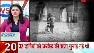 Gujarat High Court to pronounce verdict in Naroda Patiya massacre case today - ZEENEWS