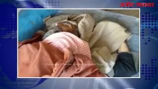video : रेलवे स्टेशन से मिला व्यक्ति का शव
