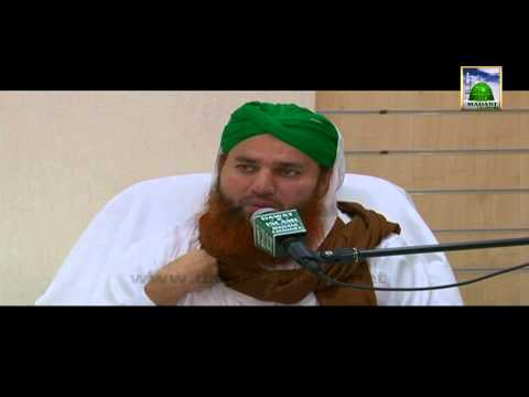 Trailer of Islah e Aamal - Topic Keena Kay Nuqsanat - (Monday at 5pm PST)