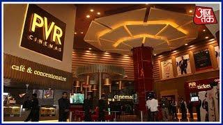 100 Shehar 100 Khabar: COAEI Demands Security For Cinema Halls From Home Ministry - AAJTAKTV