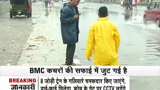 Morning Breaking: High tide in Mumbai spills tonnes of garbage on roads - ZEENEWS