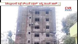 GHMC Officers Negligence on Illegal Construction | Old Bowenpally | CVR News - CVRNEWSOFFICIAL