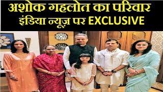 Telangana, Rajasthan Assembly Elections 2018: अशोक गहलोत का परिवार इंडिया न्यूज़ पर Exclusive - ITVNEWSINDIA