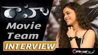 Raahu Movie Team Interview | Subbu Vedula | AbeRaam | Kriti Garg | Tollywood Movie | Cinegoer tv - CINEGOERTV