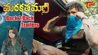 Marakatha Mani Movie Trailers || Back to Back || Aadhi Pinisetty, Nikki Galrani - TELUGUONE