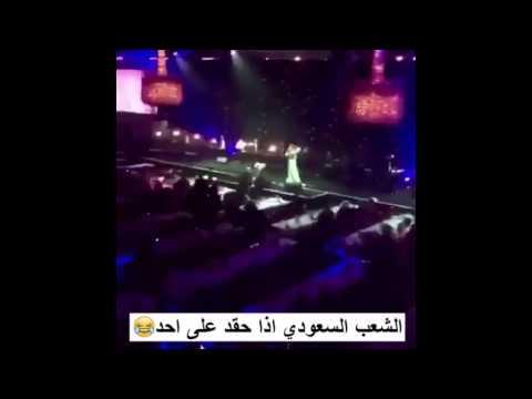 الشعب السعودي اذا حقد على احد هههههه مريم حسين ماتت
