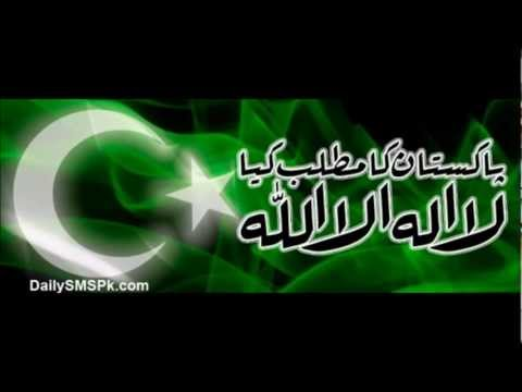 PAKISTAN THE KING OF ASIA 2012,,,*I AM PAKISTAN AND I AM PROUD TO BE ME