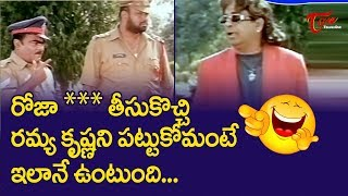 Brahmanandam Best Comedy Scenes From All Rounder | Telugu Comedy Scenes | NavvulaTV - NAVVULATV