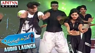 Telugante Song Performance At Subramanyam for Sale Audio Launch || Sai Dharam Tej - ADITYAMUSIC