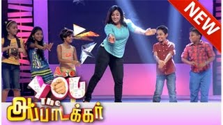 Are You The Appa Takkar 23-08-2014 Puthuyugam tv Game Show