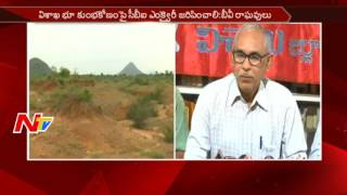 B. V. Raghavulu Demands CBI Enquiry on Illegal Land Scams || Visakhapatnam || NTV - NTVTELUGUHD