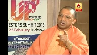 Entire state cannot be defamed based on a single incident, says Yogi Adityanath over succe - ABPNEWSTV