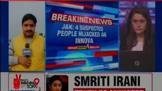 J&K: 4 suspected people hijacked an Innova in Pathankot - NEWSXLIVE