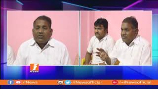Left Party Leaders Comments On BJP Govt | iNews - INEWS
