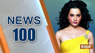 Top 100 news of 100 cities | October 16, 2018 - INDIATV