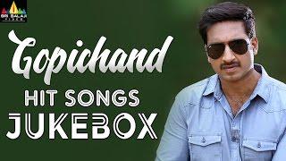 Gopichand Hit Songs Jukebox | Video Songs Back to Back | Sri Balaji Video - SRIBALAJIMOVIES