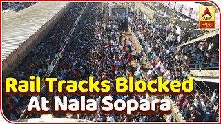 Rail tracks blocked at Nala Sopara in protest against Pulwama attack - ABPNEWSTV