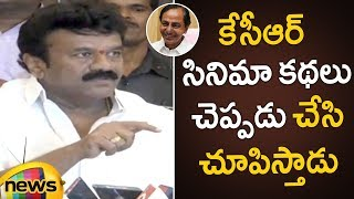 Talasani Srinivas Yadav Says CM KCR Is A Real Hero At Telangana State | Talasani Fire On Chandrababu - MANGONEWS