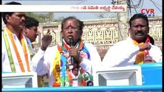 Wardhannapet Prajakutami Candidate Pagidipati Devaiah Election Campaign | CVR News - CVRNEWSOFFICIAL