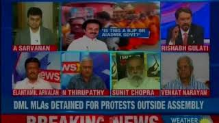 VHP's Ram Rath Yatra reaches Tamil Nadu; DMK evicted from TN assembly — Nation at 9 - NEWSXLIVE