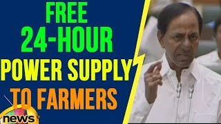 Telangana begins trials for free, 24-hour power supply to farmers | KCR in TS Assembly | Mango news - MANGONEWS