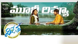 Vijetha Movie Review - indiaglitz.com | Kalyaan Dhev | Malavika Nair | Rakesh Sasi | Sai Korrapati - IGTELUGU