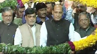 Rebel RJD leader Ram Kripal Yadav joins BJP - NDTV