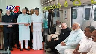 PM Narendra Modi Inaugurates Kochi Metro Rail   TV5 News - TV5NEWSCHANNEL