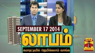 Laabam 17-09-2014 Thanthi TV Show