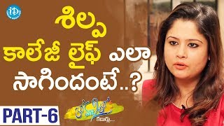 Anchor Shilpa Chakravarthy Exclusive Interview Part #6 || Anchor Komali Tho Kaburlu - IDREAMMOVIES