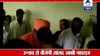 Madrassas give 'education of terrorism': BJP MP Sakshi Maharaj - ABPNEWSTV