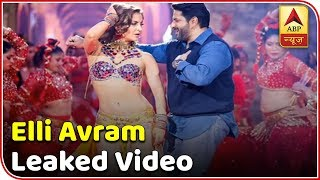 Elli Avram looks super hot in remake of Urmila Matondkar's Chamma Chamma song - ABPNEWSTV