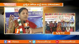 Student Unions Protest And Demands For AP Special Status In Vijayawada | Ground Report | iNews - INEWS