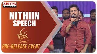 Nithiin Speech @ Bheeshma Pre Release Event | Venky Kudumula | Mahati Swara Sagar - ADITYAMUSIC
