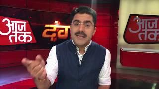 तो पाक को राहुल पसंद है? - AAJTAKTV